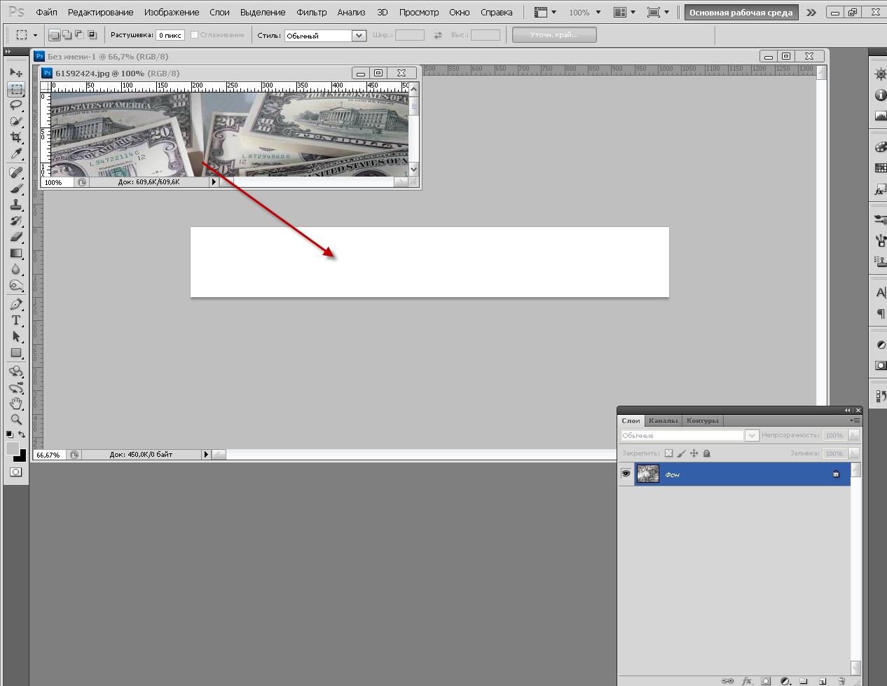 Как в photoshop сделать сайт