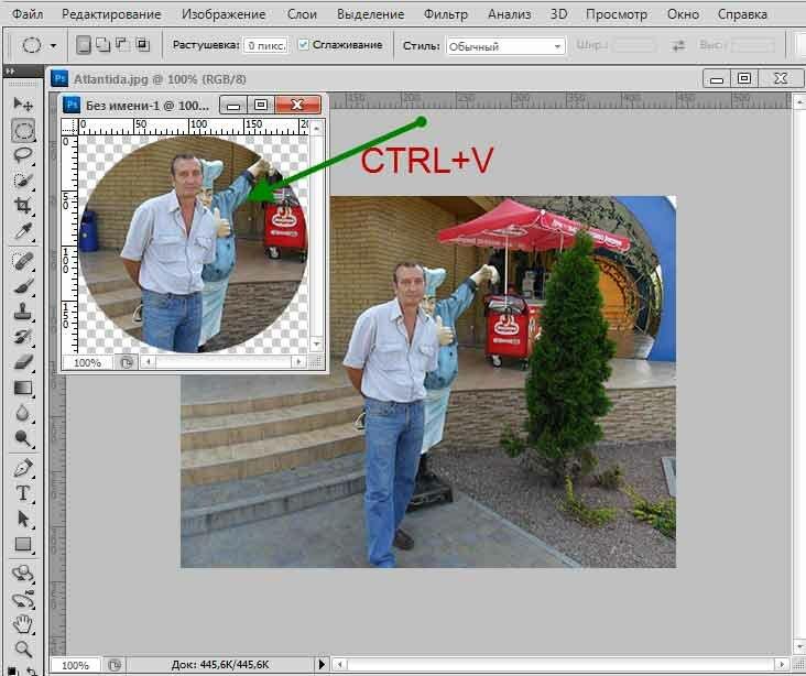 Как сделать чтобы фотография была круглой 370