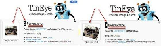 Примеры уникализации картинки