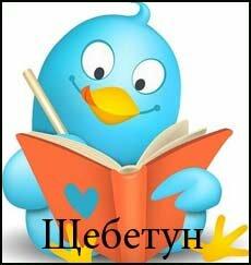 Удалить аккаунт в твиттере