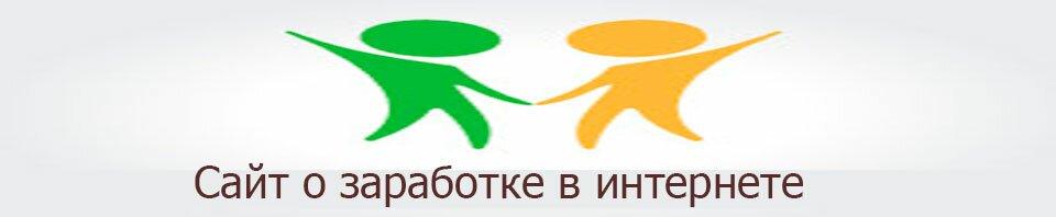 monymaker.ru